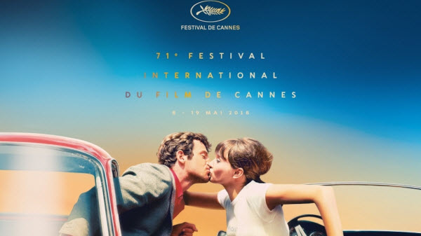 Free Download Cannes Film Festival (2018) HD Video from
