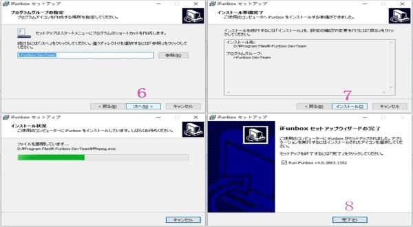 ダウンロード itunes 無料 - itunes-64-bits.jp ...