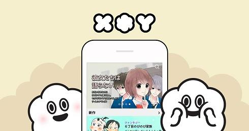 YouBook類似サイト