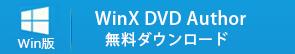 最速でYoutube動画をDVDに焼く方法 - wondershare.jp