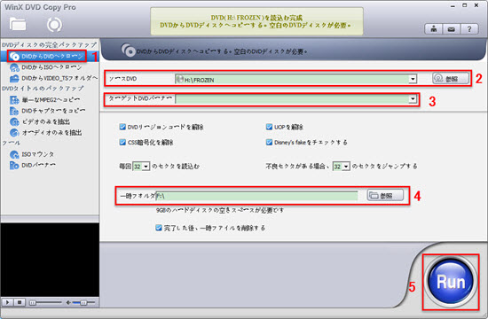 Windows 10評価
