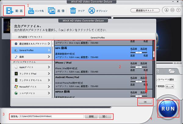 MKV MP4変換ソフト