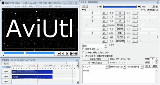 おすすめの動画編集 ソフト - k本的に無料ソフト・ …