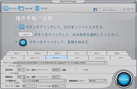 Windows 10フリーソフトおすすめ