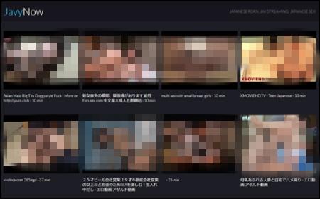 エロ動画サイトランキング