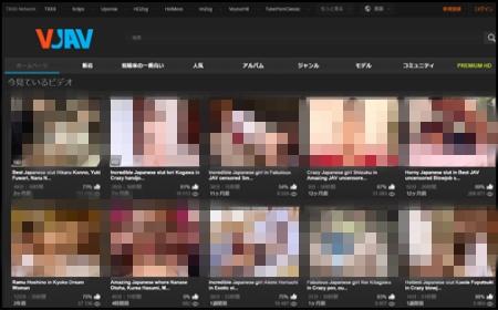 無料エロ動画サイトおすすめ