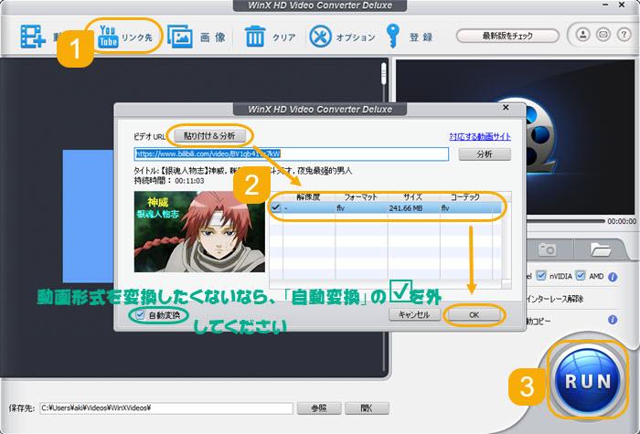動画 ダウンロード ソフト 有料 最強