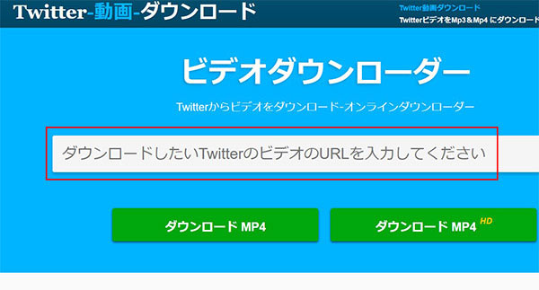 100 ツイッター ランキング 動画 ダウンロード