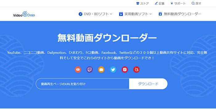 ひまわり 動画 ダウンロード android